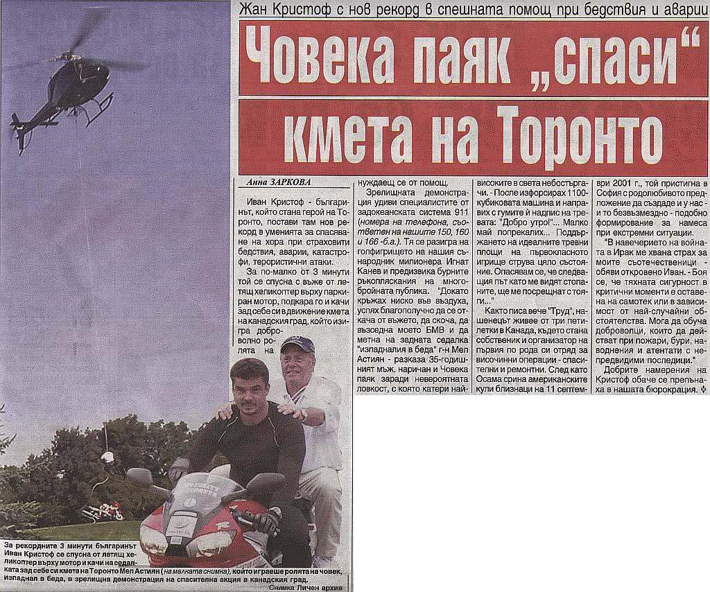 Вестник ТРУД