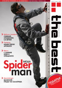 The Best magazine - МОДА Spiderman