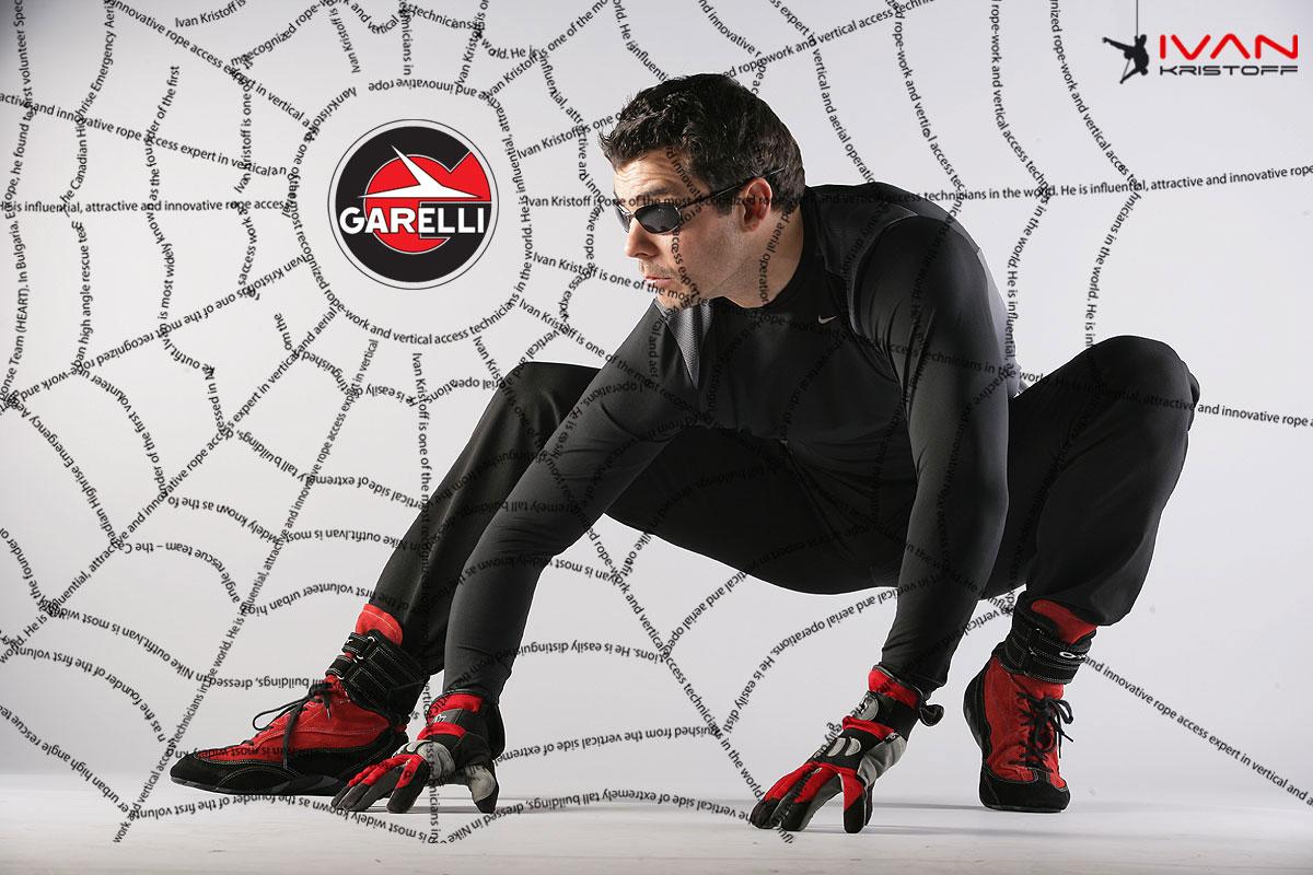 Италианските Garelli – класата в скутерите