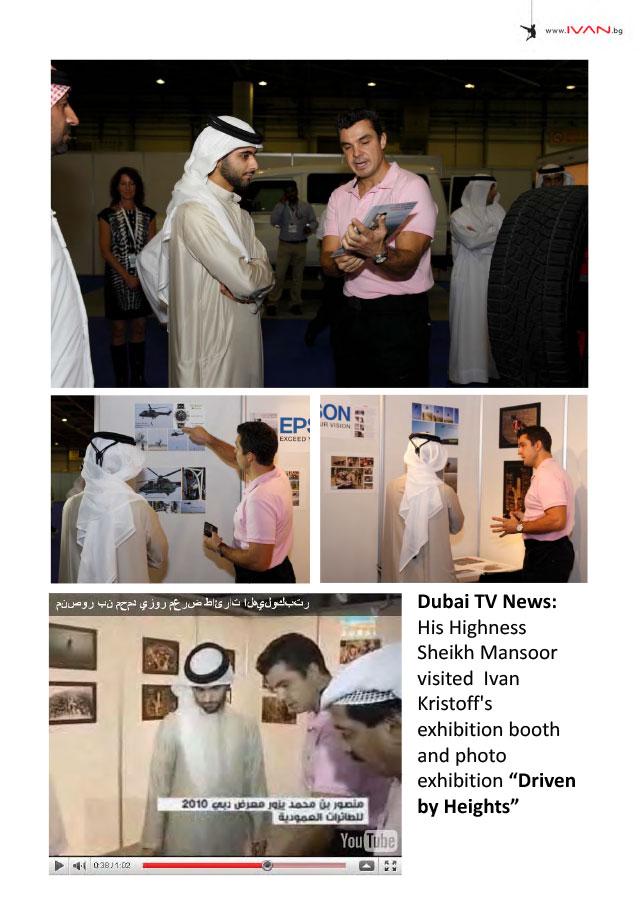 DubaiHeliShow-4