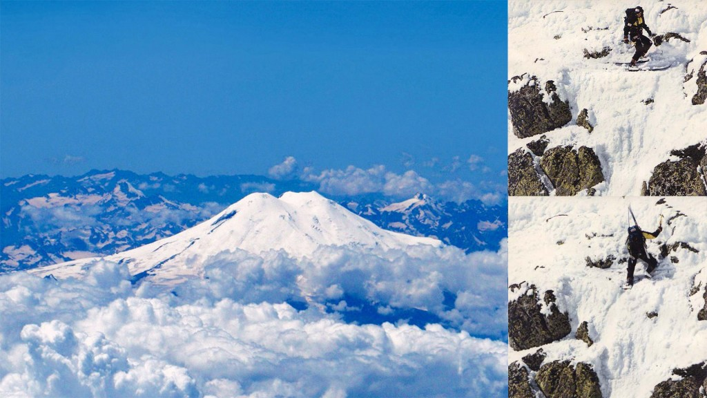 Спускане със ски