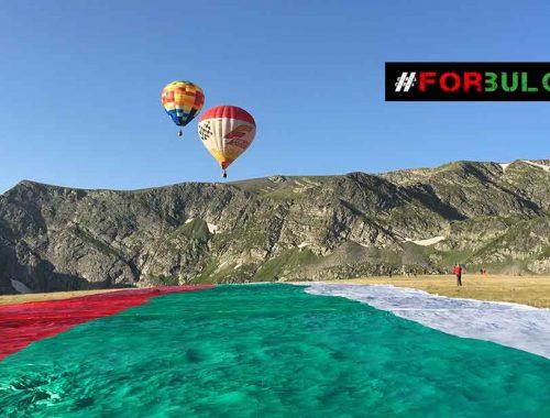 #ForBulgaria