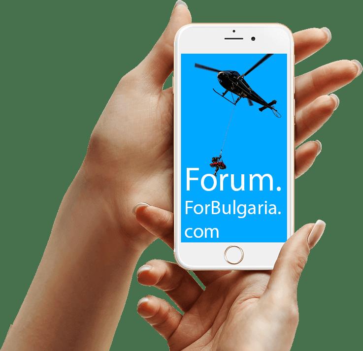 За цифрово преобразуване, наблюдение и е-мобилност