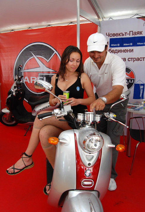 Гарели скутер