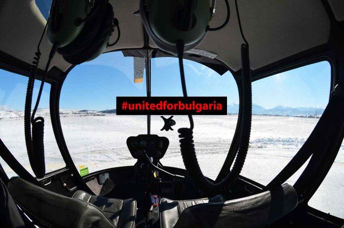 #unitedforbulgaria